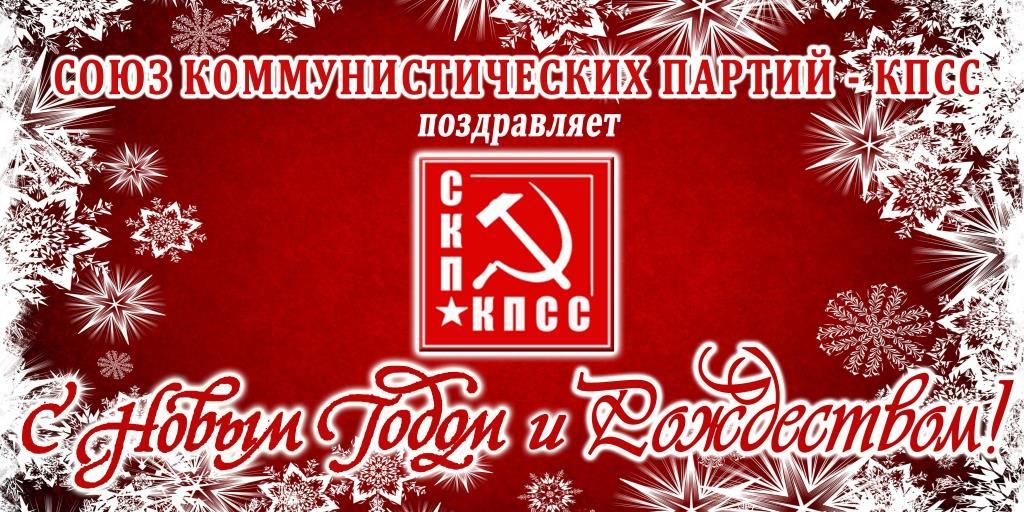 Донецк с новым годом 4