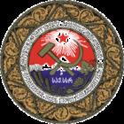 Единая Коммунистическая партия Грузии