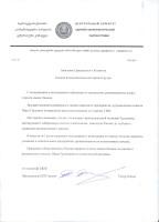 Заявление. Грудинин. ЕКП Грузии