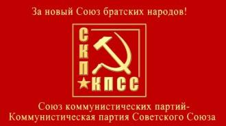 Знамя-СКП-КПСС-1Х2-метра2
