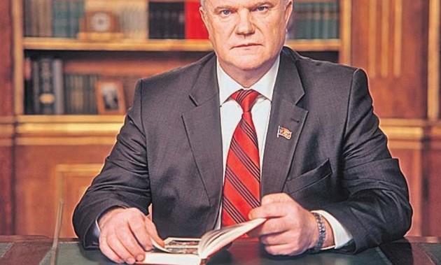 Новости КП Украины. Коммунистическая партия Украины поздравляет Г.А Зюганова с днем рождения.