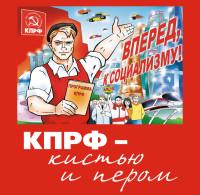 Кистью и пером-1-1
