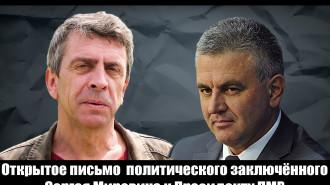 Мирович-2