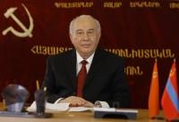 Р.Г. Товмасян (1)