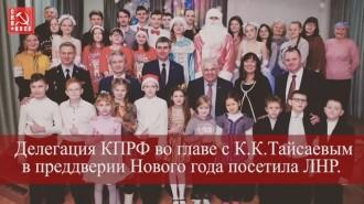 Тайсаев к. к