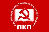 Флаг-ПКП