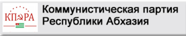 абхазия кнопка
