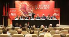 Фоторепортаж. III Пленум ЦС СКП-КПСС г. Минск