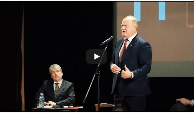 Новости КПРФ. Г.А. Зюганов призвал доверенных лиц активно работать с избирателями