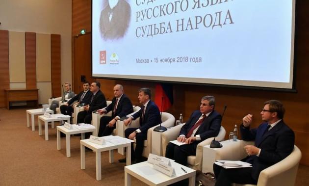 Новости КПРФ. Г.А. Зюганов: Великое русское слово всегда нам помогало в самые трудные времена