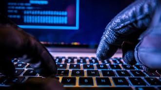 киберсистема