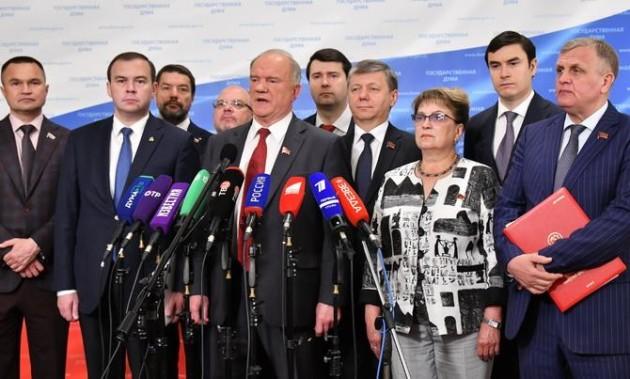 Новости КПРФ. Г.А. Зюганов: Мы будем бороться за то, чтобы лихие 90-е не повторились!