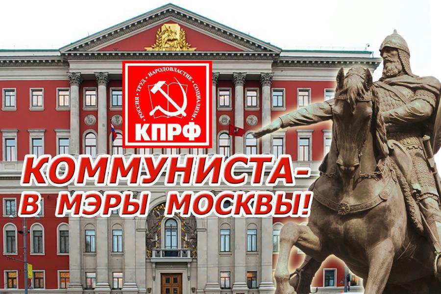 0925d5_kommunista-v-mery5-mal