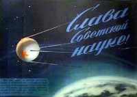 0c9b25_sputnik