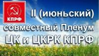 0ca311_a280a3_emblema2