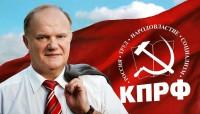 0f379d_ziuganov-flag-3