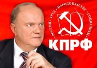 1064c5_ziuganov-flag