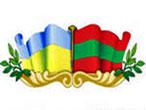 Украина Преднистровье