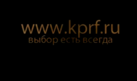 1303799970_kprf