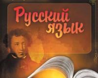 1306233252_rus