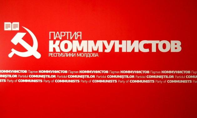Новости СКП-КПСС. Центральный Совет СКП-КПСС поздравляет ПКРМ с 27 -летием.