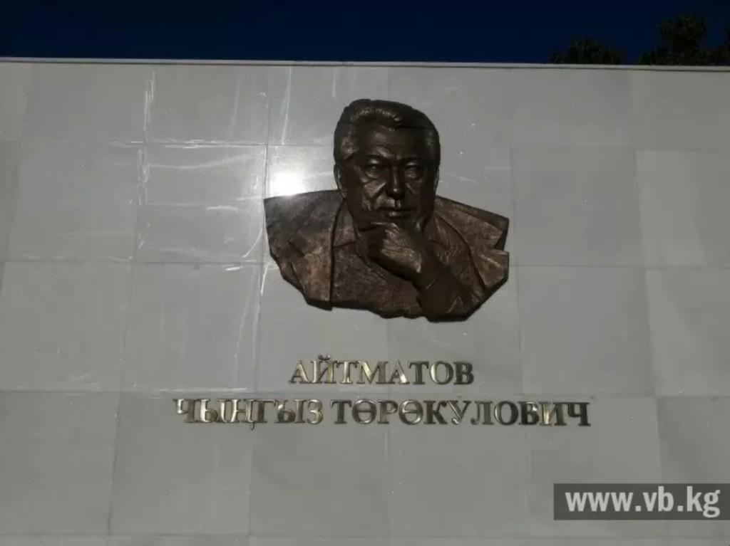 1384408327_aytmatov