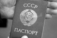 1405319132_sovetskiy_pasport_2