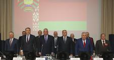 Л.И. Калашников и К.К. Тайсаев приняли участие в работе первого заседания очередного ХII (ХLIV) Съезда Коммунистической партии Беларуси
