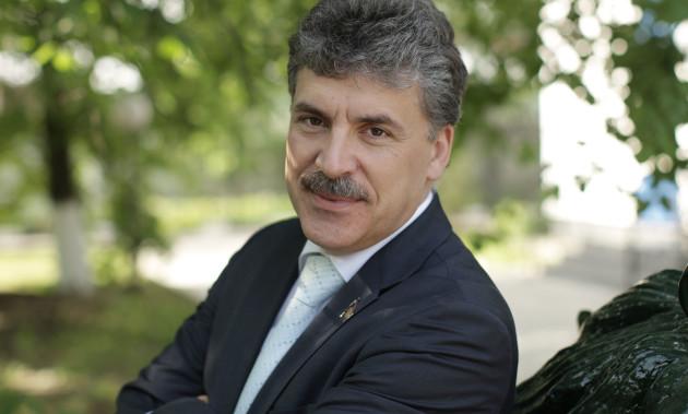 Новости КПРФ. Г.А. Зюганов поздравил с юбилеем П.Н. Грудинина