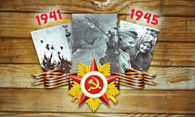 Новости КПРФ. В честь 70-летия Победы советского народа в Великой Отечественной войне 9 мая в Москве состоятся шествие и митинг