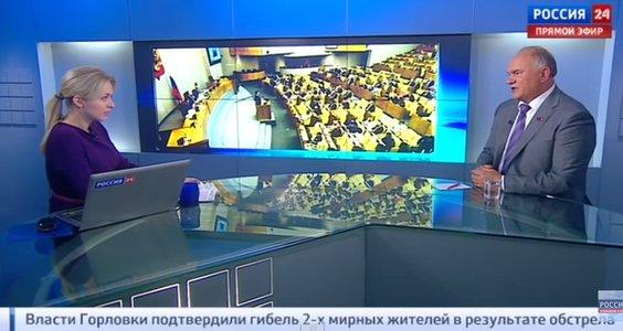 Новости КПРФ. Г.А. Зюганов: На сильную страну не накладывают санкции