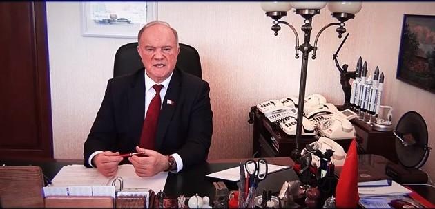 Новости КПРФ. Г.А. Зюганов в социальных сетях: Хватит грабить народ!