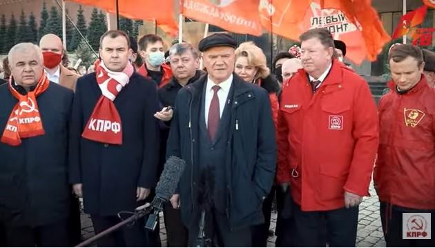 Новости КПРФ. Г.А. Зюганов: «Мы продолжаем лучшие традиции Ленинского комсомола»