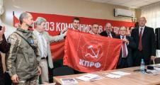 Новости ЛНР. 27 сентября состоялась учредительная конференция Луганской городской организации Союза Коммунистов Луганщины