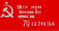 2d6fb2_znamya_pobedy