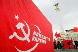3056267-kommunisty-prodolzhayut-rabotu-v-rade