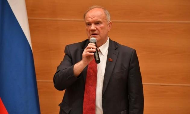 Новости КПРФ. Г.А. Зюганов выступил в Госдуме на премьерном показе фильма «Донбасс. Окраина»