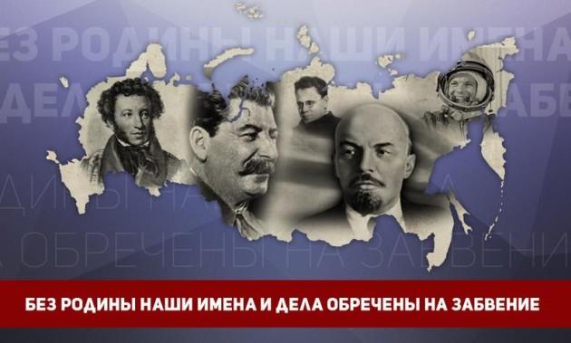 Новости КПРФ. Г.А. Зюганов: Без Родины наши имена и дела обречены на забвение
