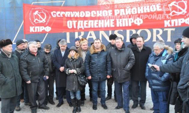 В помощь народу Донбасса. Из Подмосковья в Новороссию отправлен очередной гуманитарный конвой