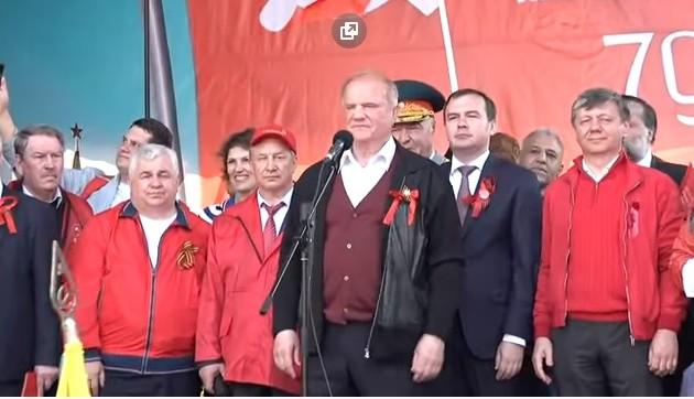 Новости  КПРФ. «КПРФ хранит священную память о войне и защищает советскую историю»