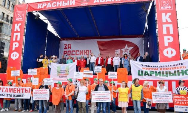 Новости КПРФ. Г.А. Зюганов: Власть толкает страну к «майдану»!