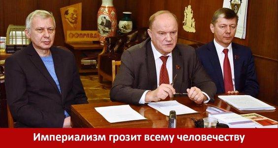 «Круглый стол» в редакции «Правды» на тему «Ленинская теория империализма и современный мир».