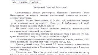 39d078_gadiukova_1