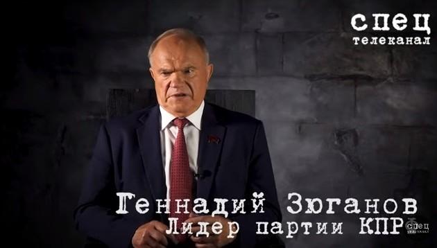 Новости КПРФ. Геннадий Зюганов: Ситуацию можно исправить или булыжником, или бюллетенем