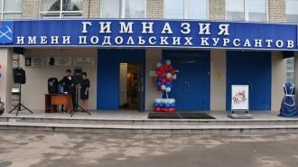 4627b4_ssi_4690_novyi-razmer