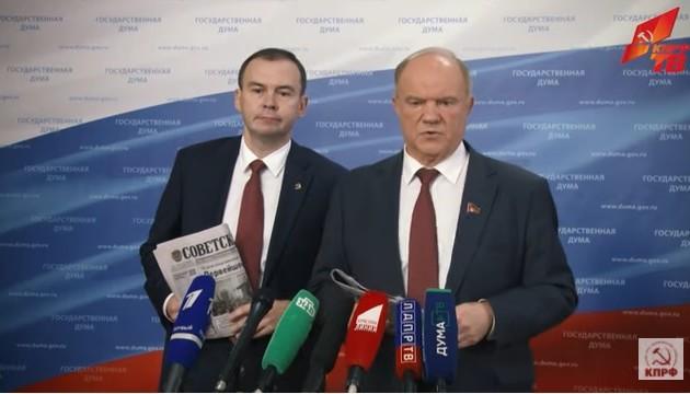 Новости КПРФ. Г.А. Зюганов: «Мы будем реализовывать патриотическую программу и наш бюджет развития»