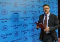 Заседание Совета Государственной Думы РФ