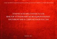 480bcd_5465151