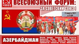 4a4ab1_2-zastavka-azerbaidzhan1-
