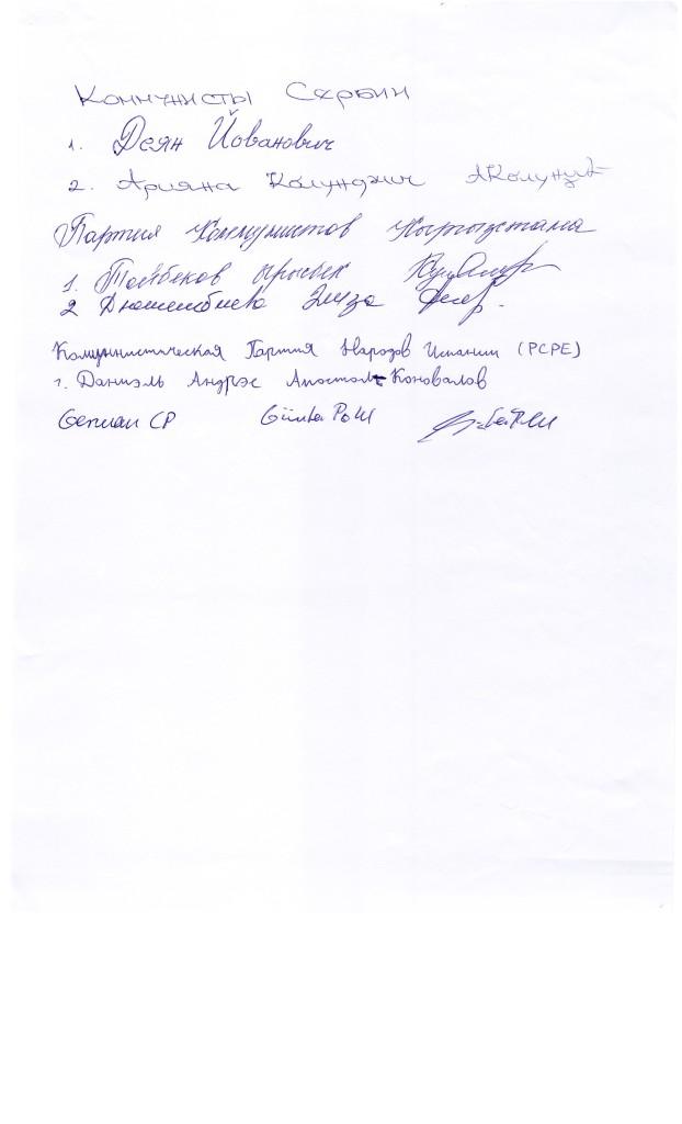5 подписи